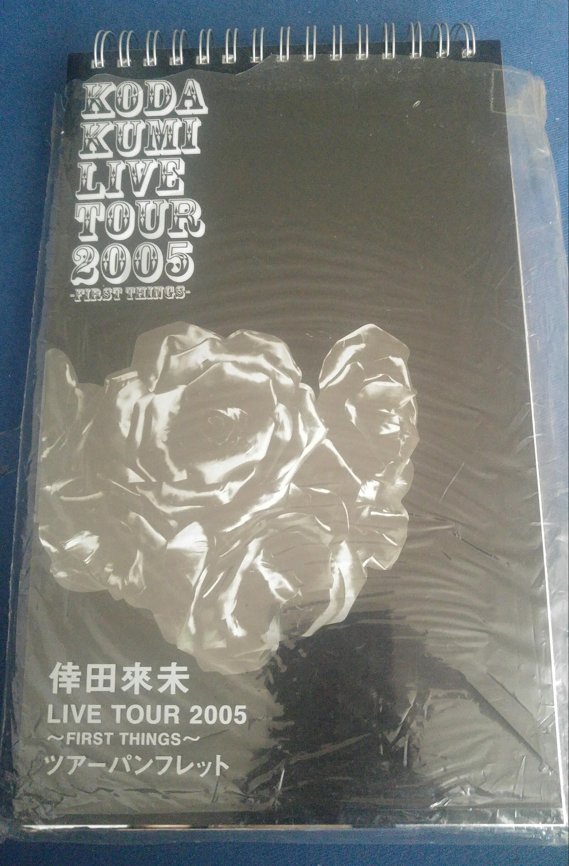 KODA KUMI LIVE TOUR 2005 ~first things~