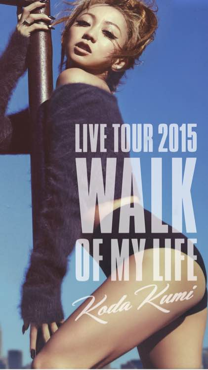 http://www.welcometokodakumiworld.com/gallery/scans/release/pamphlet/Pamphlet_-_Walk_Of_My_Life_Tour_2015/001.jpg